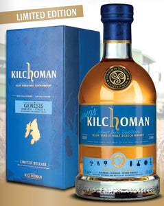 Kilchoman Whisky Genesis Oloroso cask PX Cask Edition 2020 single scotch whisky 0.7l 48 %