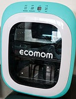 MOM LIFE: ECOMOM UV STERILIZER REVIEW