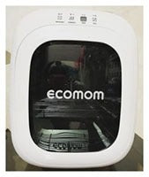 WHY YOU SHOULD BUY AN ECOMOM UV STERILIZER