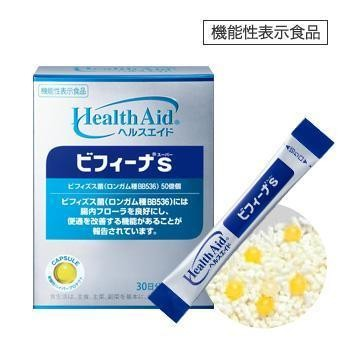Health Aid Bifina S30 by Jintan - Mighty Baby PH
