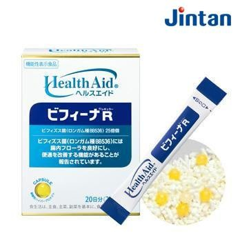 Health Aid Bifina R20 by Jintan - Mighty Baby PH