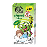 Bug Guard Mini - Mighty Baby PH
