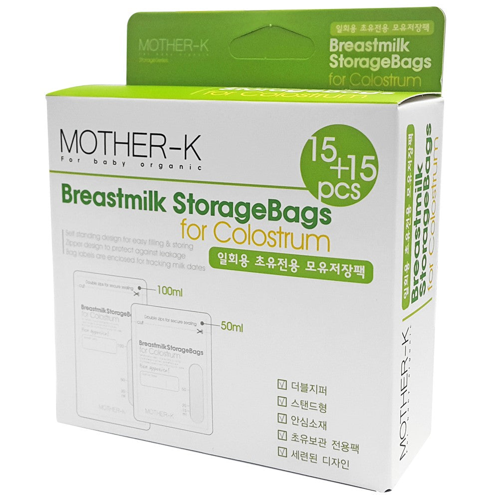Mother-K Breastmilk Bag Colostrum (50ml and 100ml) - Mighty Baby PH