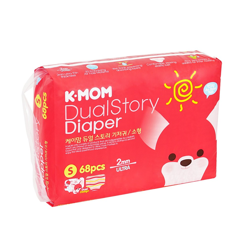 K-Mom Dual Story diaper (Small) - Mighty Baby PH