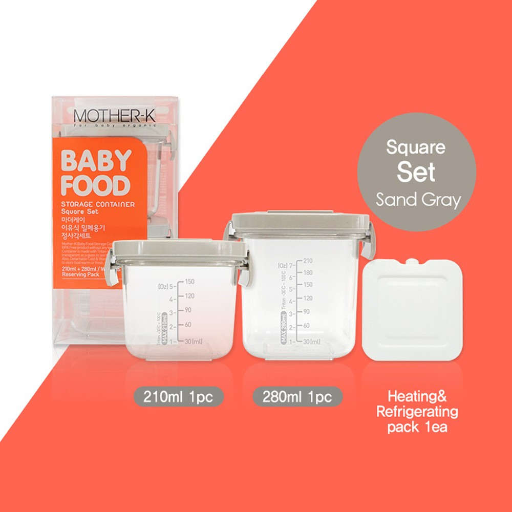 MOTHER-K BABY FOOD STORAGE CONTAINER - SQUARE SET - Mighty Baby PH