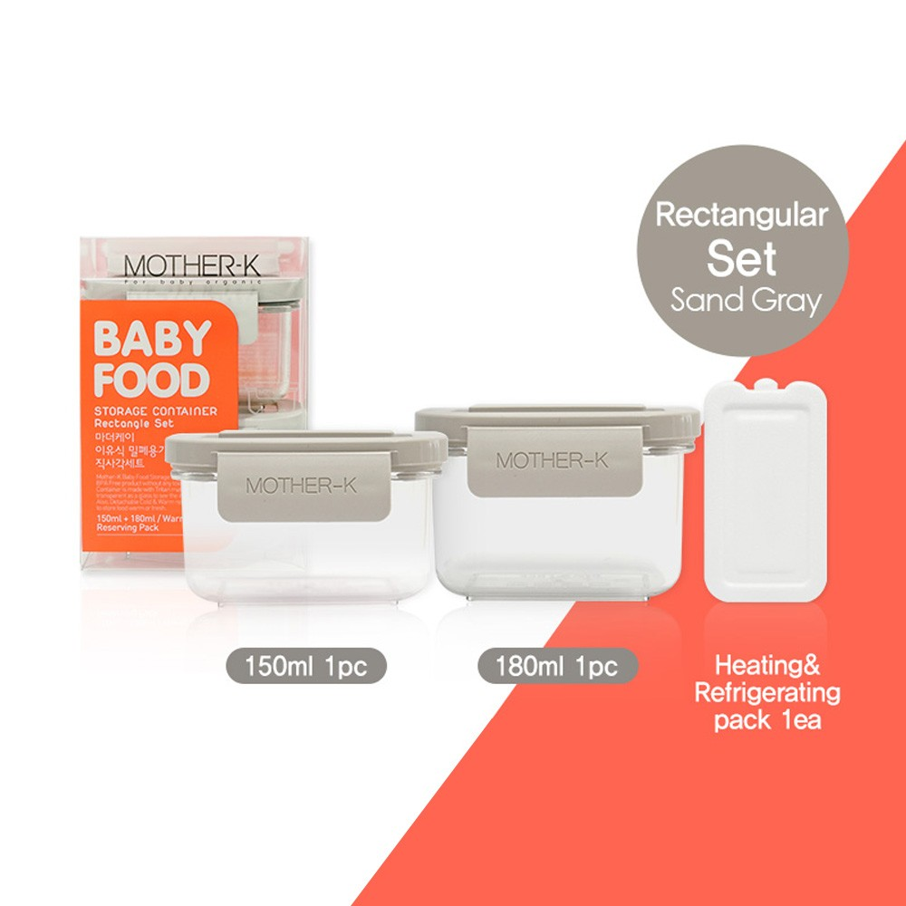 MOTHER-K BABY FOOD STORAGE CONTAINER - RECTANGLE SET - Mighty Baby PH