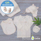 Bamboo Bebe Bamboo Summer Newborn Baby Clothing Gift Set