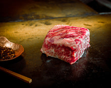 Load image into Gallery viewer, Wagyu Provision Pack