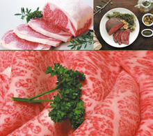 Load image into Gallery viewer, SPECIAL: Sanuki Olive Fed Wagyu (RARE) - 1lb Block