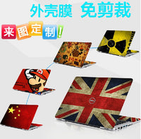 Laptop Carbon fiber Vinyl Skin Sticker Cover For ASUS ROG