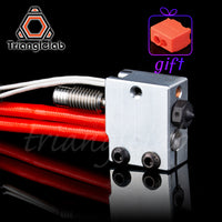 High temperature 3D printing Upgrade Kit Volcano hotend A2