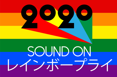 Sound On - Rainbow Pride