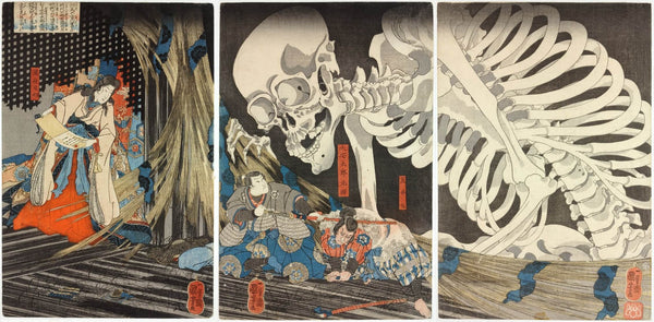 Kuniyoshi's Takiyasha the Witch and the Skeleton Spectre.