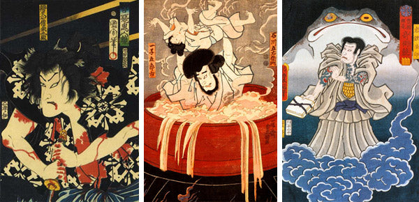 Ukiyoe Designs