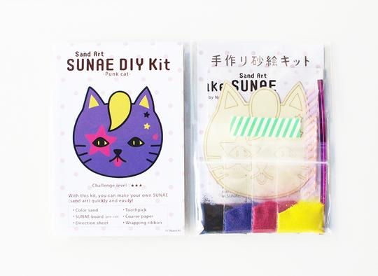 Naoshi Sunae sand art kit.