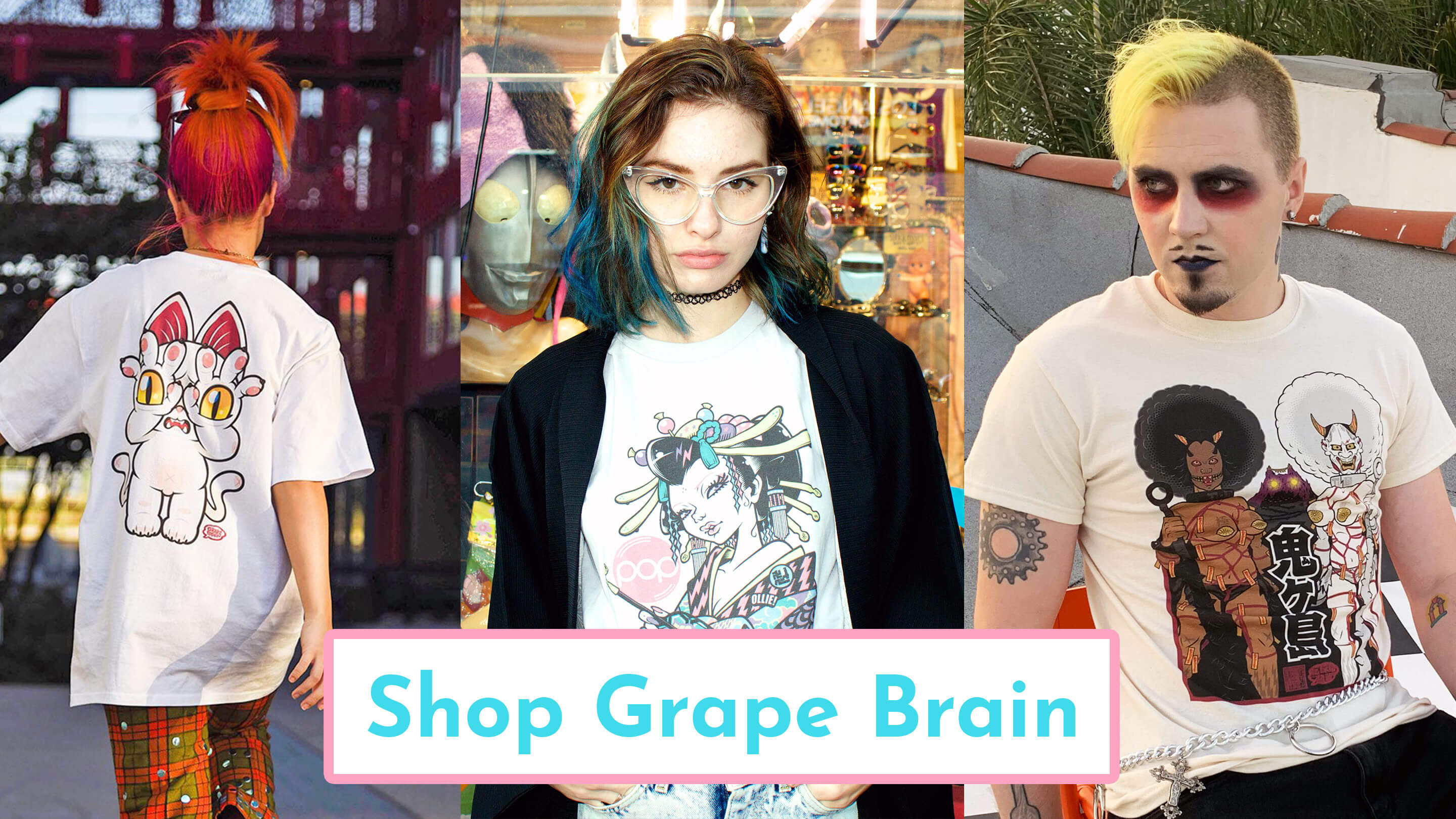 Shop Grape Brain