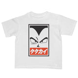 Fight Kid's T-shirt