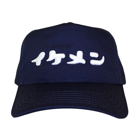 Ikemen (Good Looking Guy) Golf Cap