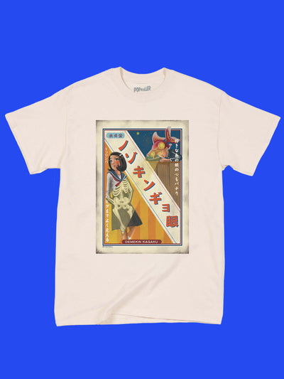 Showa era ad graphic tee by Japanese artist Anraku.