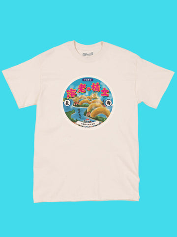 Tempura shrimp graphic tee by Japanese artist Anraku.
