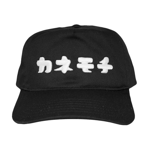 Kanemochi (Rich) Golf Cap