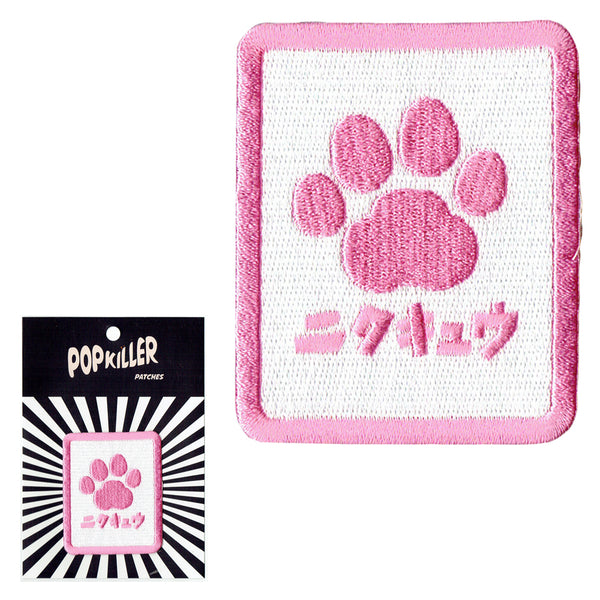Nikukyu (Cat's Paw) Sew/Iron on Patch