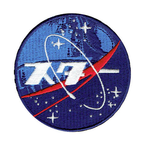 Star Sew/Iron on Patch