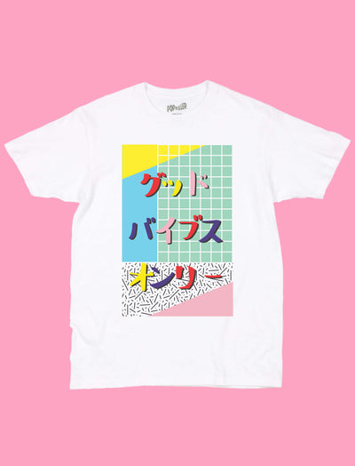White vaporwave graphic tee by Los Angeles brand Popkiller.