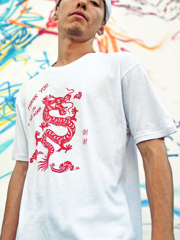 White graphic tee with a Chinese takeout design by Los Angeles brand Popkiller.