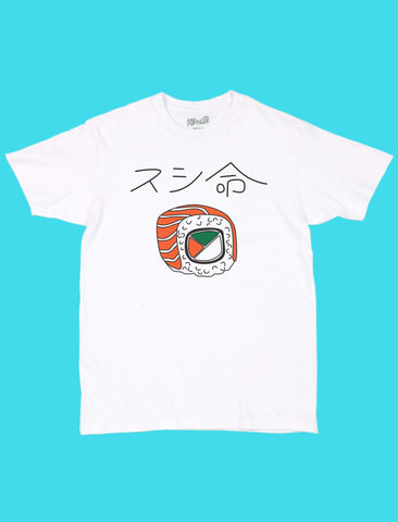 Sushi for Life Classic T-shirt