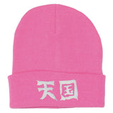 Tengoku (Heaven) Beanie - Hot Pink