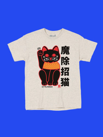 Popkiller Artist Series Taigashi Amulet Lucky Cat Black Women's T-shirt