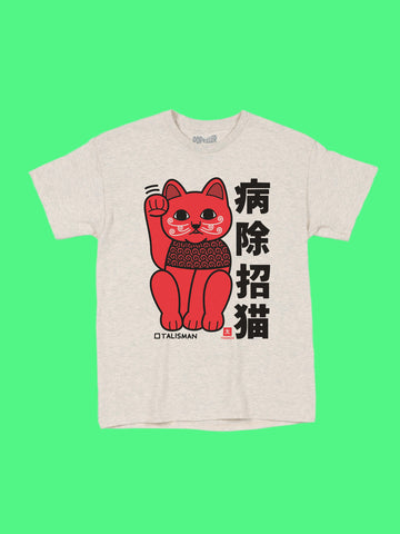 Popkiller Artist Series Taigashi Amulet Lucky Cat Red Women's T-shirt