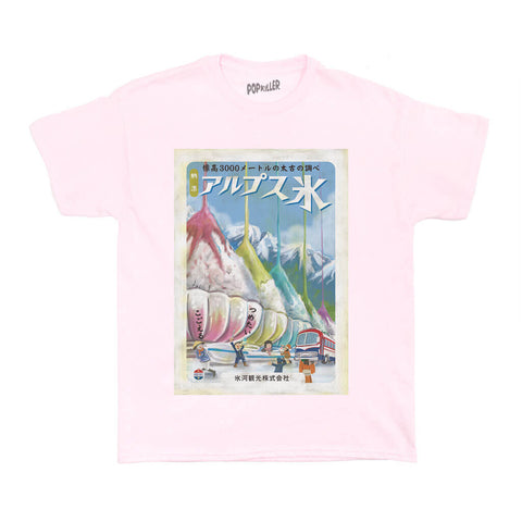 Popkiller Artist Series Anraku Alps Shaved Ice Women's T-shirt