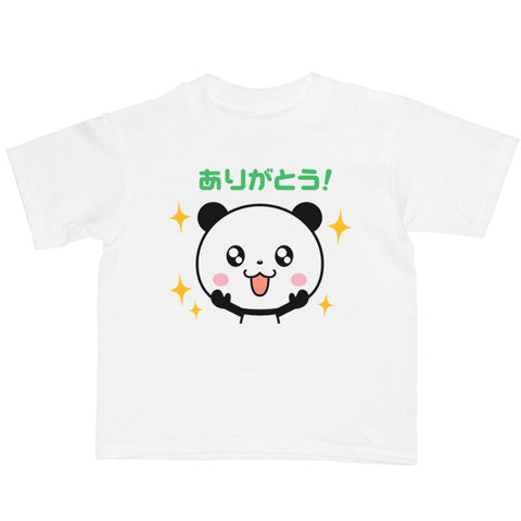 Popkiller Artist Series O-Jirou Arigato (Thank You) Kid's T-shirt