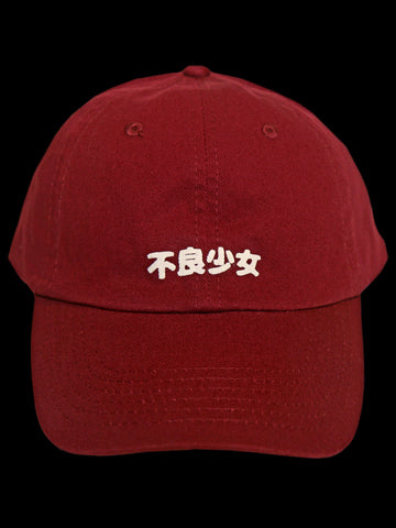 Furyou Shojo (Bad Girl) Dad Cap