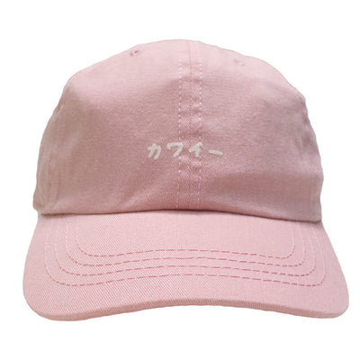 POPKILLER - Kawaii (Cute) Polo Cap - Light Pink - 1