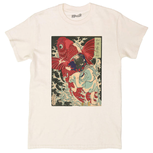 Japanese Ukiyoe Huge Koi Fish Classic T-shirt