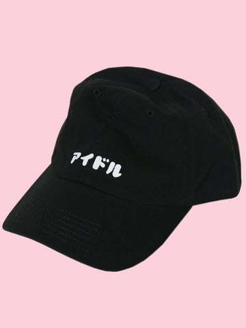 Idol Dad Cap