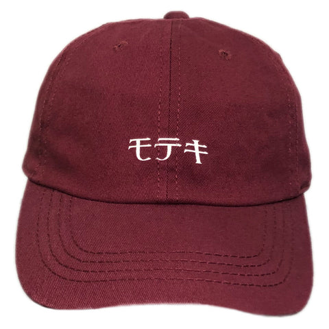 Moteki (Adored) Dad Cap - Maroon