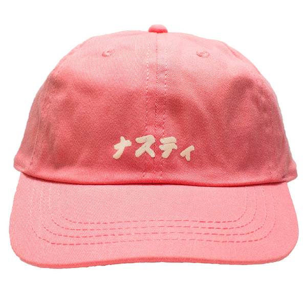 Nasty Dad Cap - Hot Pink