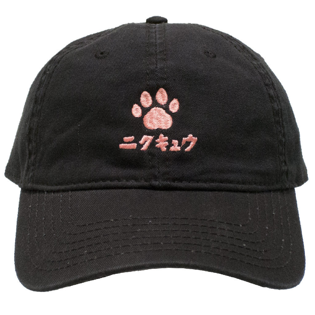 184e8b40 Nikukyu (Cat's Paw) Cat Dad Cap - Multiple Colors – Popkiller