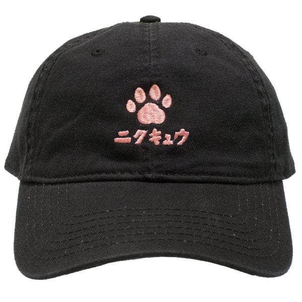 Japanese hiragana paw dad's hat black color