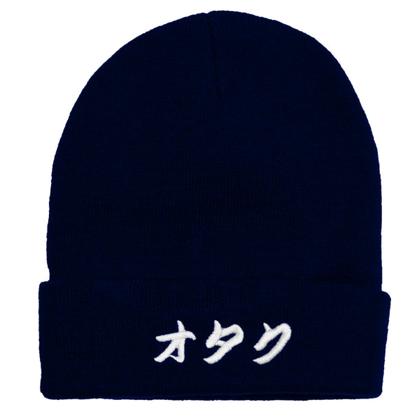 Otaku Japanese writing Embroidery beanie