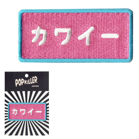 Kawaii (Cute) Sew/Iron on Patch