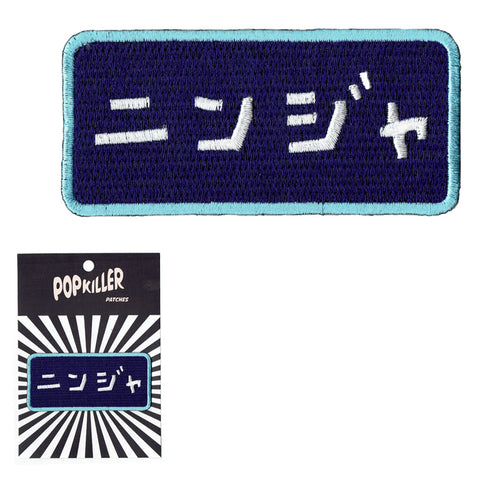 Ninja Sew/Iron on Patch