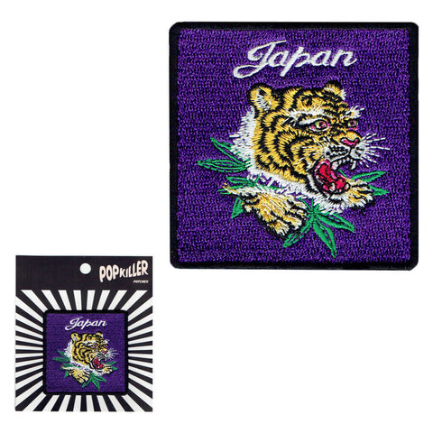 Ska Tiger Sew/Iron on Patch
