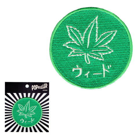 Weed Sew/Iron on Patch