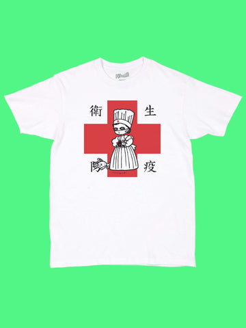 Popkiller Artist Series Mizna Wada Sanitation and Preventative Measures Classic T-shirt