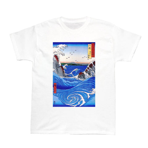 White Japanese Ukiyoe Hiroshige Waves Women's T-shirt